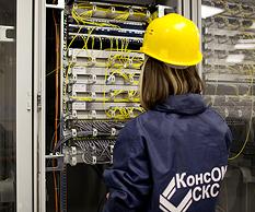 Внутрицеховые кабельные системы