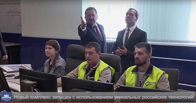 Михайловский ГОК торжественный пуск технологического комплекса обжиговой машины