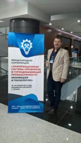 В Университете Назарбаева прошла международная конференция по информационным системам - инновации и технологии