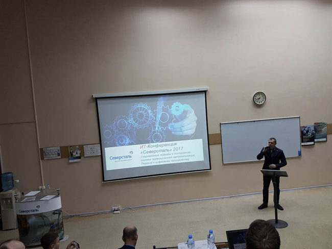 """KONSOM GROUP"" took a part in PAO ""Severstal"" internal conference"