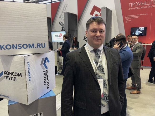 KONSOM GROUP presents its point of view on Industry 4.0 at INTRA-TECH